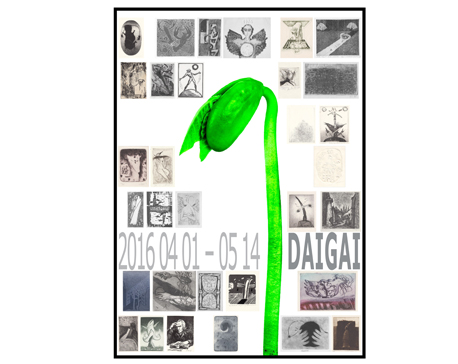 daigai