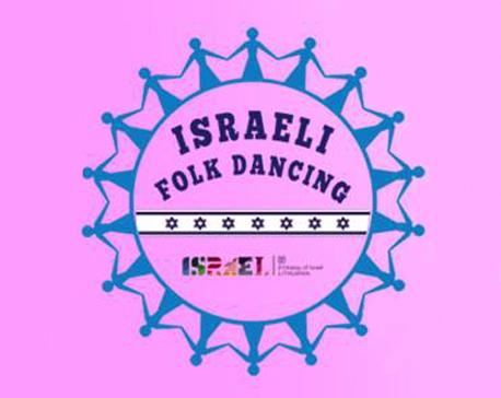 Izraelietiškų šokių pamokos Vilniuje