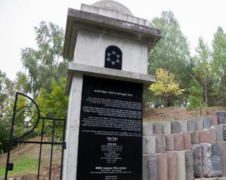 Lietuvos žydų genocido atminimo diena