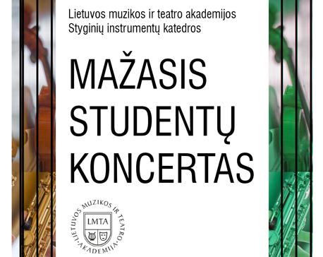 Mažasis studentų koncertas