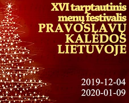Spring Break Art Show 2020.Events By Location Vilnius Events